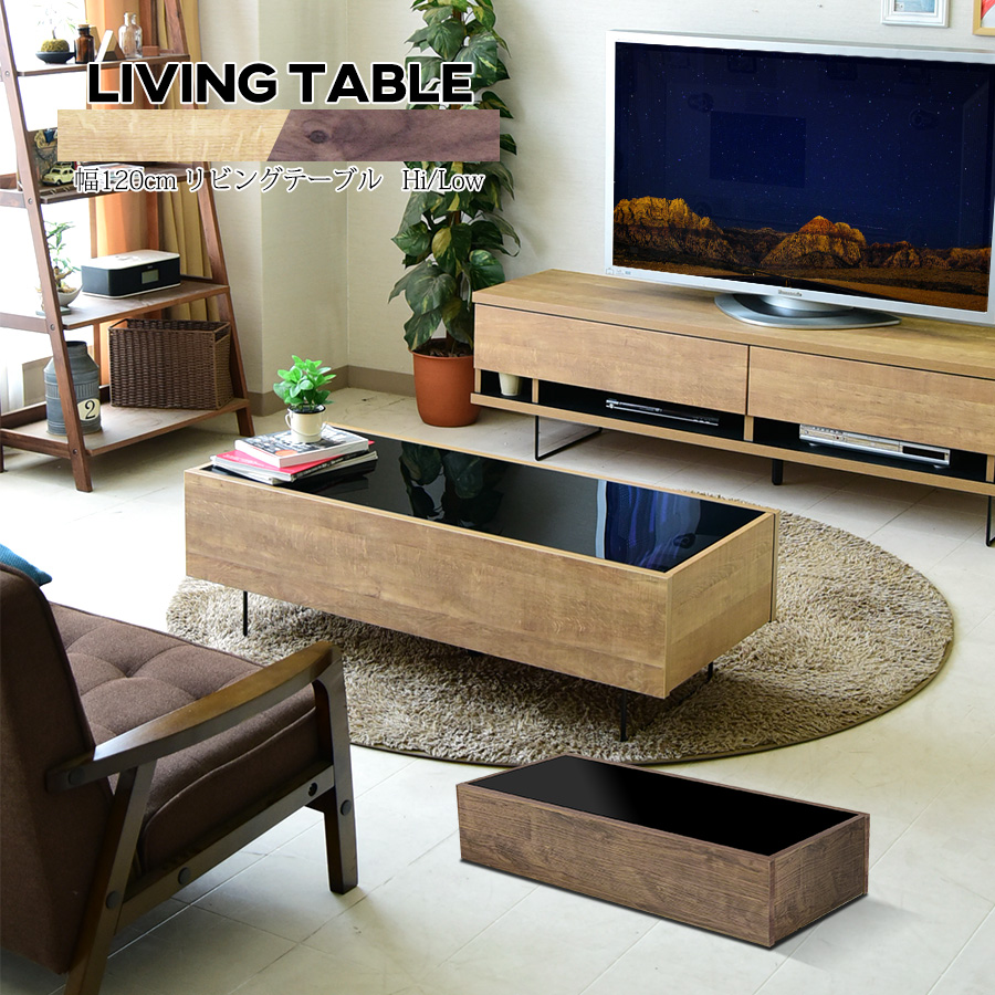 【クーポン配布中】国産 センターテーブル 幅120cm リビングテーブル テーブル テーブル ガラス 天板 引出し 収納 シンプル 北欧 大川 通販 家具