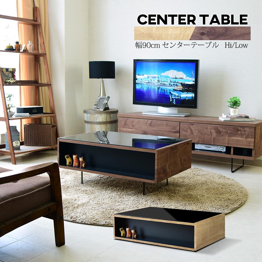 国産 センターテーブル 幅90cm リビングテーブル テーブル テーブル ガラス 天板 引出し 収納 シンプル 北欧 大川 通販 家具