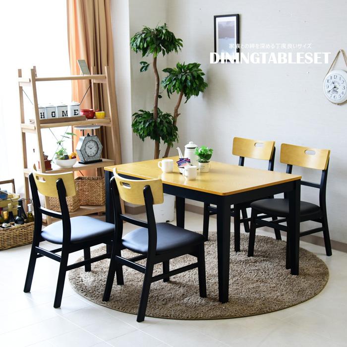 【クーポン配布中】ダイニングテーブルセット 幅120 4人掛け 5点セット ダイニング5点セット コンパクト 食卓 ダイニングテーブル ダイニングチェアー 椅子 モダン シンプル