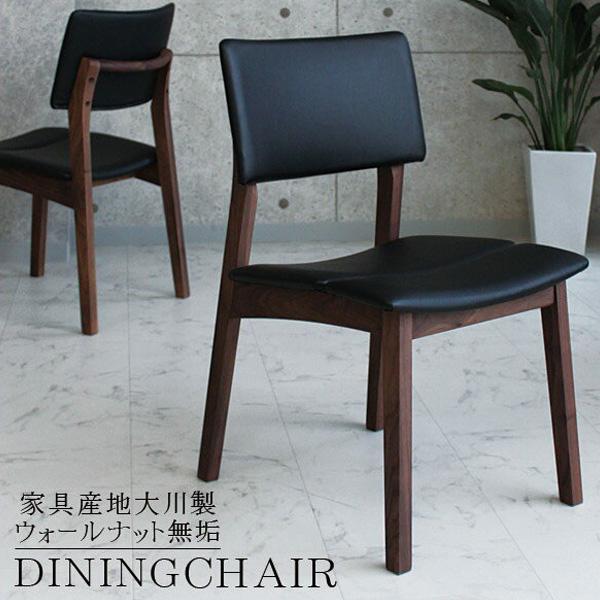 Japanese Dining Furniture c-style   rakuten global market: japanese dining chairs dining