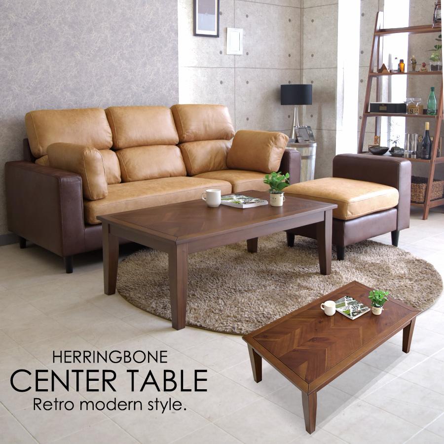 センターテーブル リビングテーブル コーヒーテーブル おしゃれ 幅110cm モダン ヘリンボーン柄 模様 積み木 アカシア 突板