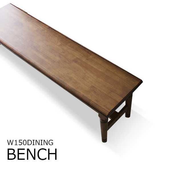 【クーポン配布中】ベンチ ダイニングベンチ 板座 木製 無垢 カントリー ブラウン 長椅子 3人掛け 3人様