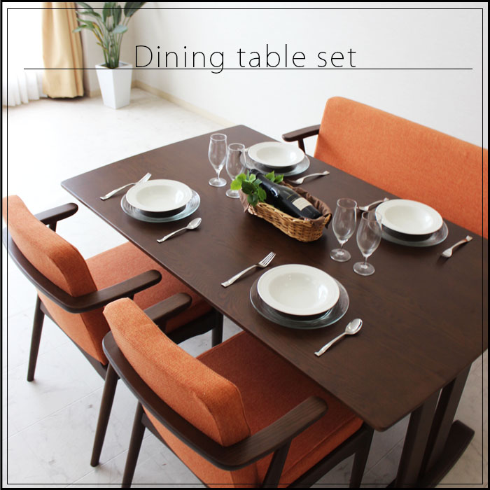 The Nordic Cafe fabric dining table 2 person dining table set 150 cm 4 people for 4 points set dining set dining 4-piece set wood four-seat sofa bench ...
