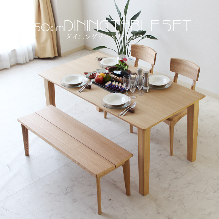 Brilliant I Take Four 150Cm Dining Table Set Bench Dining Set Dining Four Points Dining Table Dinette And Sell Table Chair Chair Chair Ncnpc Chair Design For Home Ncnpcorg