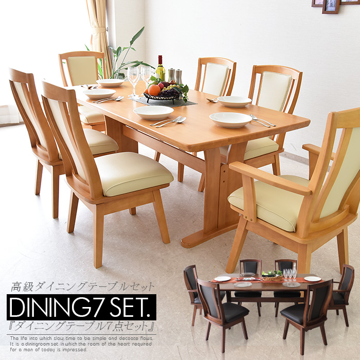 The Dining Table 180 Cm Solid Wooden Scandinavian Chair Chairs 6 People For Stylish Set 7 Piece Six