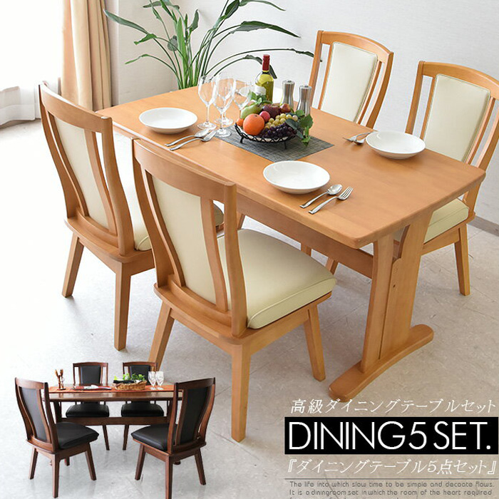 C Style Sprinkle Four Dining Table Set 140cm Pure Wooden North European Chair Five Points Sets The Fashion Pority