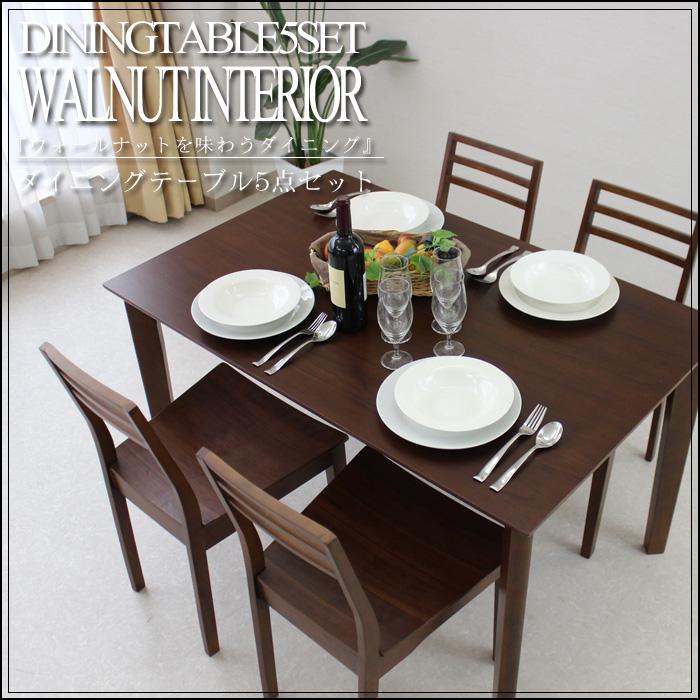 Dining table set 5pcs set width 120 cm wood Walnut 4 people for dining sets  dining. c style   Rakuten Global Market  Dining table set 5pcs set width