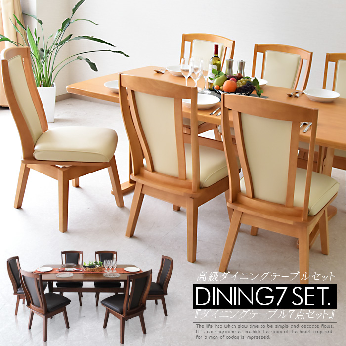 C-style: Sprinkle Six Dining Table Set 180cm Pure Wooden