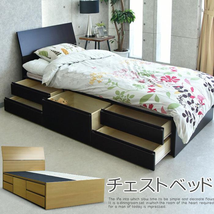 【クーポン配布中】ベッド 引き出し シングルサイズ Sベッドフレーム シングルベッド 収納付き 引き出し付き 収納スペース 脚付き モダン ブラウン ナチュラル