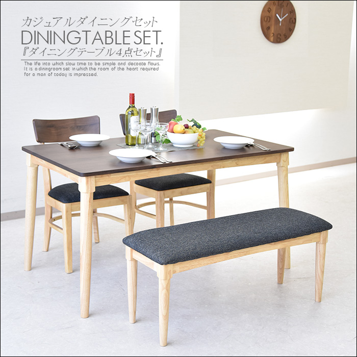 135 Cm Dining 4 Dining Set 4 Piece Dining Set Modern Cafe Table Table Set  Dining Chair Dining Table Table Set Four Seat Table Simple Natural Brown