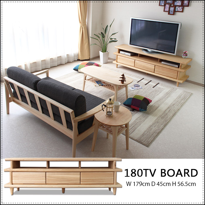 TV units lowboard width 180 natural ash wood natural wood oil painting  drawer leg legs wooden