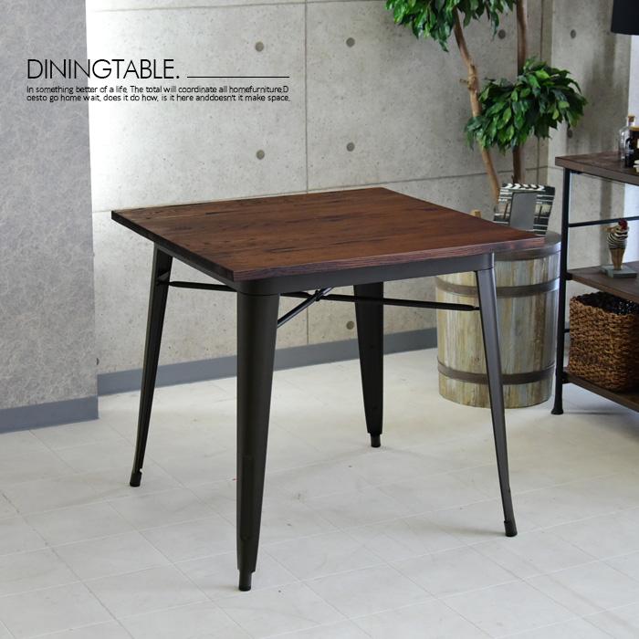 ダイニングテーブル 幅80 角テーブル テーブル 正方形テーブル 無垢 アイアン 2人用 食卓 カフェテーブル