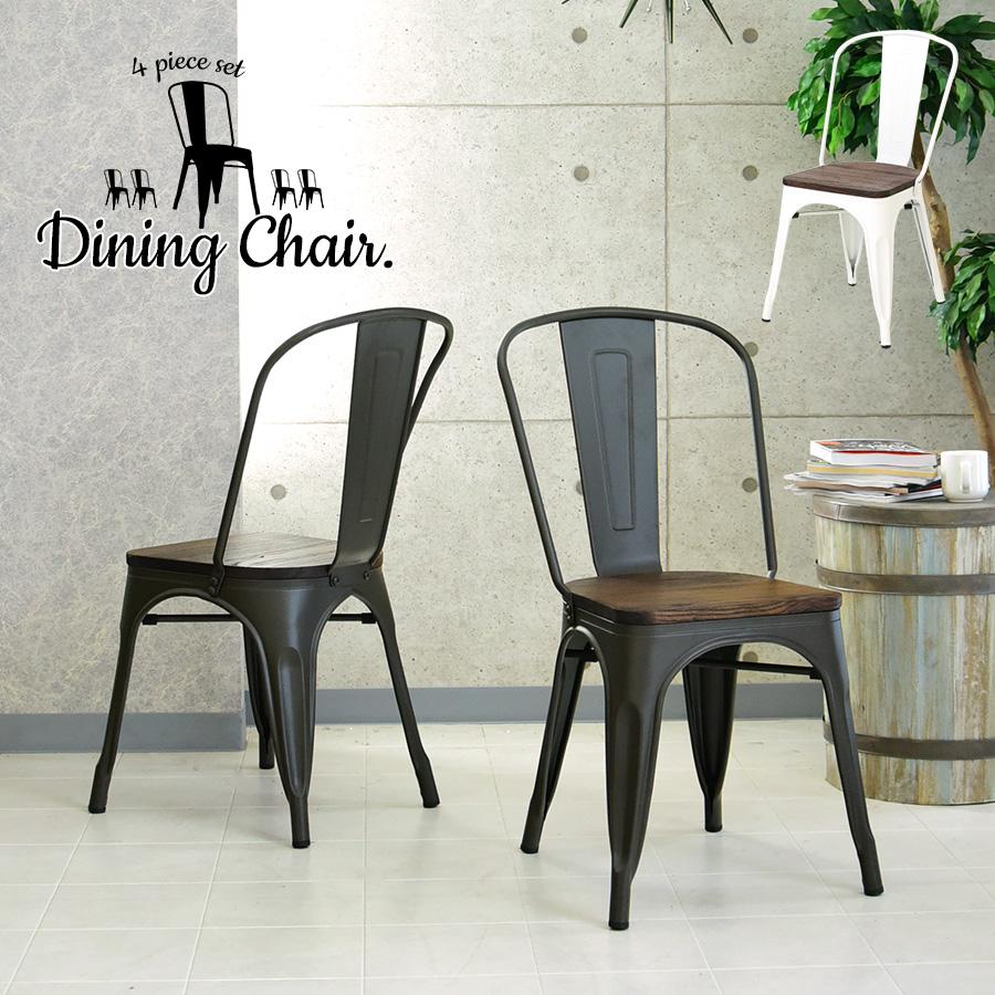 【クーポンSALE開催中】ダイニングチェア 椅子 スチール 屋外 カフェ シンプル デザイナーズ スタッキング 重ね おしゃれ 4脚セット
