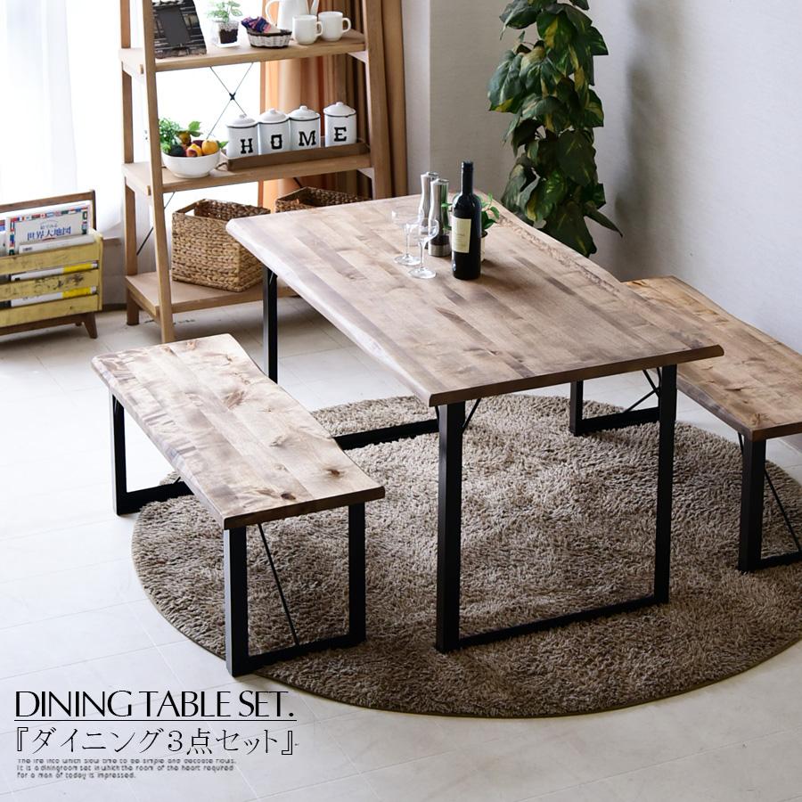 ダイニングテーブルセット 幅135 バーチ 無垢 木製 ダイニング3点セット 食卓セット ベンチセット オイル塗装仕上げ 長椅子 ベンチ ダイニングテーブル