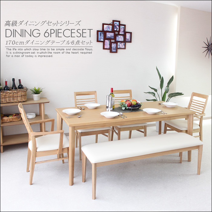 170 Cm Dining Table Set Tamo Ash Chairs Tables