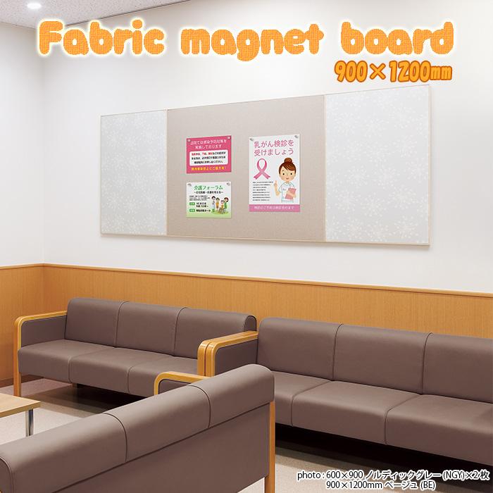 【送料無料】マグネットボード シェルフ 幅1200 シェルフ 飾り 壁 オシャレ 壁掛け キッチン リビング マグネット アートパネル 掲示板 磁石
