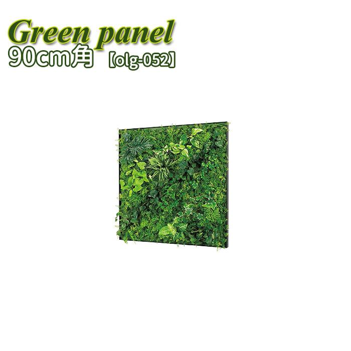ウォールグリーン 壁面緑化 造花 グリーン パネル アート 壁付け 壁掛け 飾り 掲示板 インテリア おしゃれ 観葉植物 フェイク グリーンパネル ウォールアート 壁面 室内 観葉 植物 装飾 パネル ボード 壁飾り 幅900