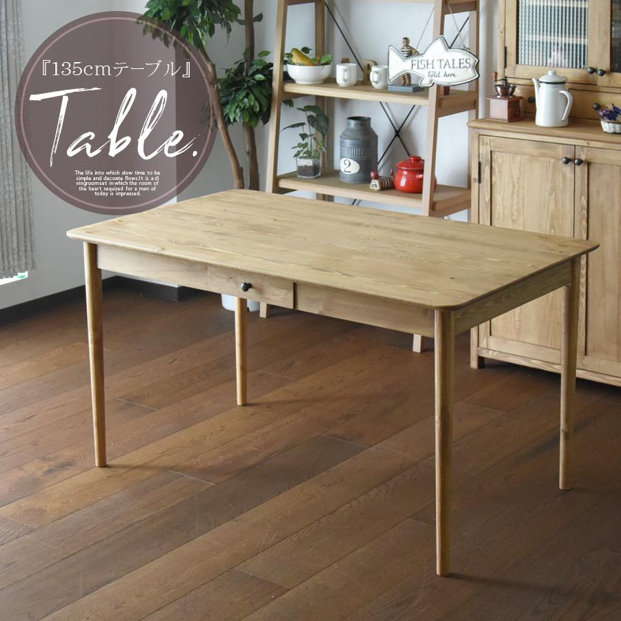 ダイニングテーブル 幅135cm カントリー ヴィンテージ 4人掛け用 パイン無垢 自然塗装 オイル 食卓 ナチュラル