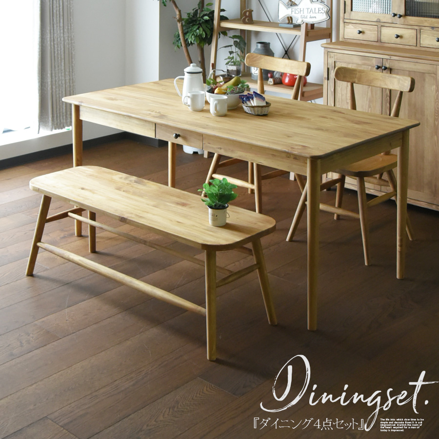 ダイニングテーブルセット 幅160cm 4点セット カントリー ヴィンテージ 4人掛け パイン無垢 自然塗装 オイル ダイニングテーブル4点セット 食卓 チェア ベンチ ダイニングチェア 椅子