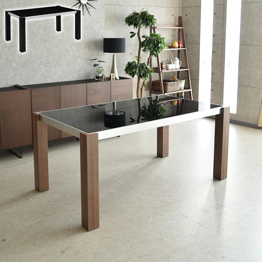 【クーポンSALE開催中】160cm ダイニングテーブル ダイニング 食卓テーブル 木製 ガラステーブル 食卓 モダン モダンリビング 北欧 ナチュラル シンプル 新生活