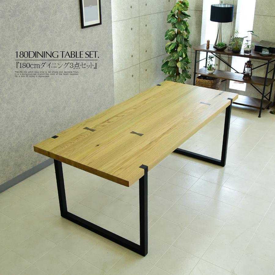 ダイニングテーブル 幅180cm 無垢テーブル オーク 食卓テーブル 無垢板 脚付き 木製 4人用 6人用 サイズ テーブル 丈夫 高級