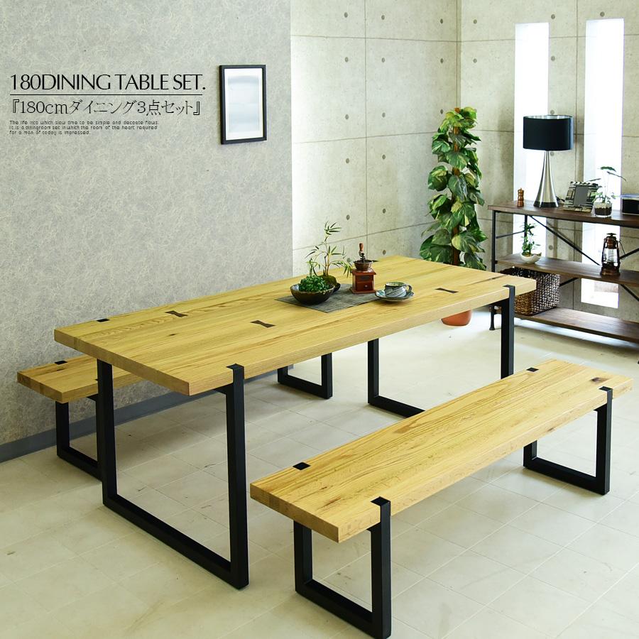 【クーポンSALE開催中】ダイニング3点セット ダイニングテーブル 幅180cm 無垢テーブル オーク 食卓テーブル 無垢板 脚付き 木製 4人用 6人用 サイズ テーブル 丈夫 高級