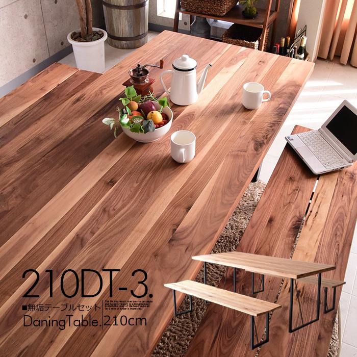 ダイニングテーブルセット 幅210 ウォールナット 無垢 木製 ダイニング3点セット 食卓セット ベンチセット オイル塗装仕上げ 長椅子 ベンチ ダイニングテーブル