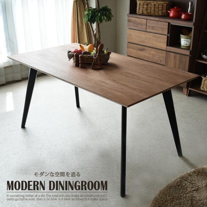 ダイニングテーブル 幅150cm 食卓テーブル 4人用 食卓 テーブル ワークデスク 木製 ウォールナット