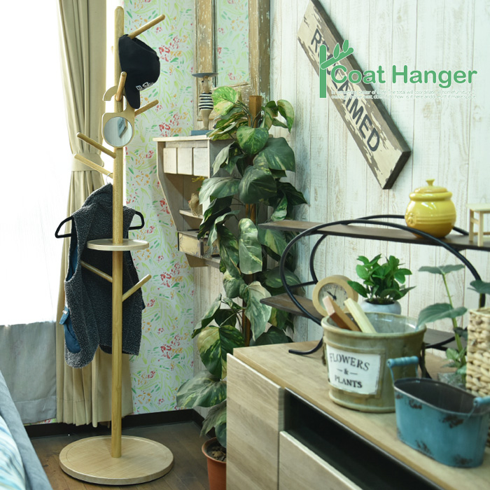 【クーポンSALE開催中】ハンガーラック コートハンガー 木製 洋服掛け 収納家具 幅45 ナチュラル ホワイト ラック