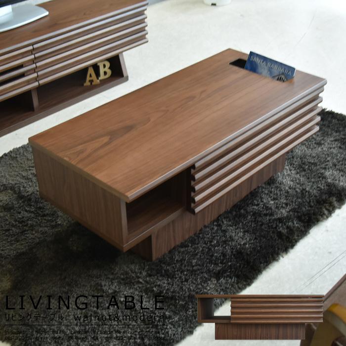 リビングテーブル センターテーブル 幅105 完成品 木製 ウォールナット 収納付 引き出し付 ブックシェルフ モダンスタイル 座卓 食卓 ローテーブル