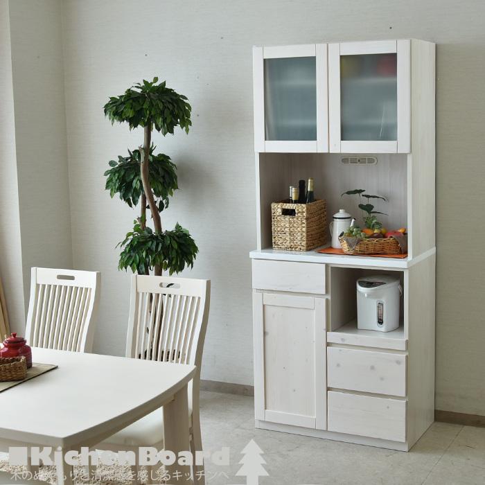 食器棚 キッチンボード 幅80 完成品 木製品 無垢 カップボード オープンボード レンジ台 キッチンキッチン収納 キャビネット 北欧 カントリー