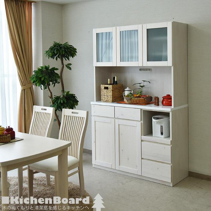 食器棚 幅120キッチンボード 完成品 組み立て不要 木製品 無垢 カップボード オープンボード レンジボード レンジ台 食器棚 キッチン棚 キッチン収納 キャビネット 北欧 カントリー シンプル おしゃれ 贈り物 プレゼント ギフト