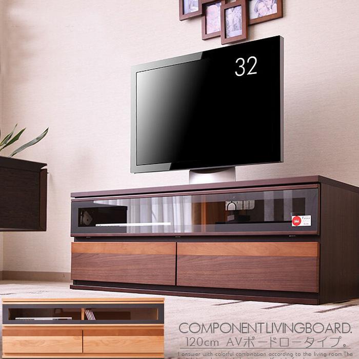 【送料無料】 国産 テレビボード テレビ台 120cm TV サイドボード リビング リビングボード 大型 ロータイプ TV台 AVボード AV収納 家具通販