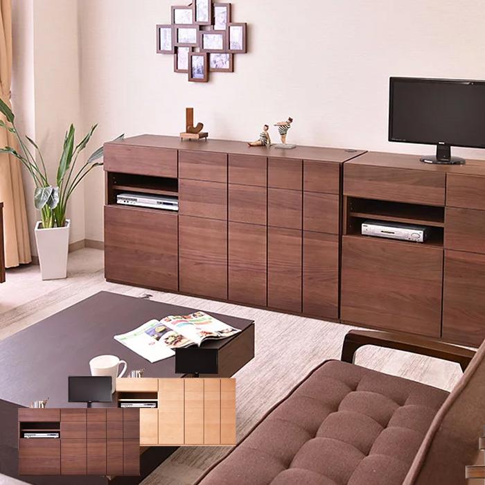 幅150cm サイドボード キャビネット リビングボード リビングチェスト モダン デザイン 北欧 テレビボード テレビ台 飾り棚 書棚 本棚 洋室 和室 多目的 木製