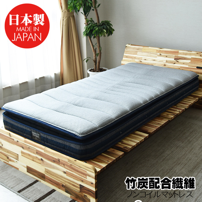 【国産】 ノンコイル マット マットレス ベッド マット セダブルサイズ シングルベット用 D ピロートップ セット 消臭 竹炭 活性炭