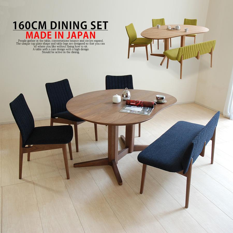 ダイニングテーブルセット 幅160cm レッドオーク ビーンズ型 変形 ベンチソファ 木製 ダイニング5点セット 6人 6人掛け 5点 北欧 ダイニングチェア 食卓テーブル 食卓 ナチュラル セラウッド塗装