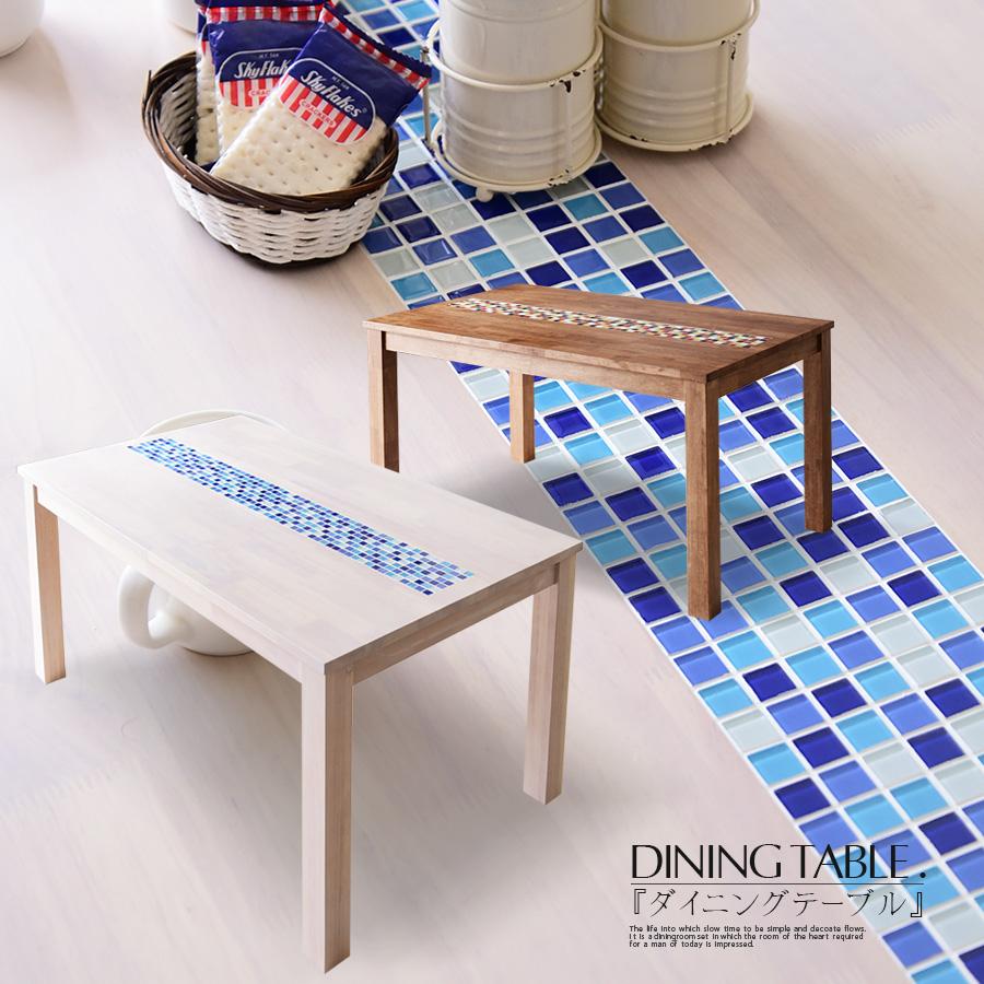 【クーポンSALE開催中】ダイニングテーブル 135cm 木製 フレンチ カントリー ガラス タイル モダン ホワイト ブラウン 食卓 かわいい シンプル
