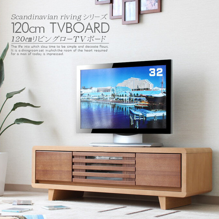 【クーポンSALE開催中】 テレビボード 幅120cm TVボード ロータイプ ローボード リビング リビングボード 完成品 大容量 TV台 テレビ台 液晶 薄型TV 木製 大川 通販 家具 完成品