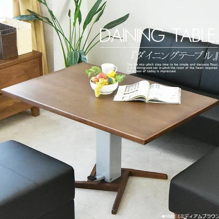昇降式 ダイニングテーブル 幅120cm リビングセット リフティングテーブル 昇降テーブル 北欧 木製 コーナーソファー 食卓 ダイニングセット 応接セット