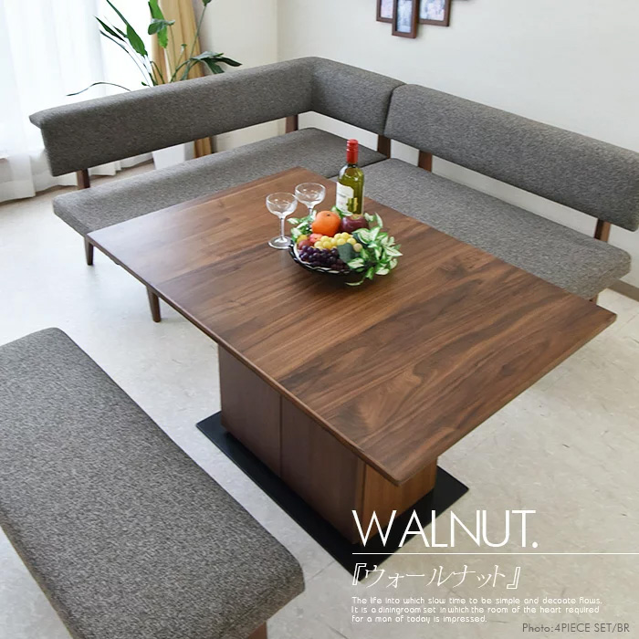 ダイニングテーブル 幅120cm リビングテーブル 収納 北欧 木製 食卓