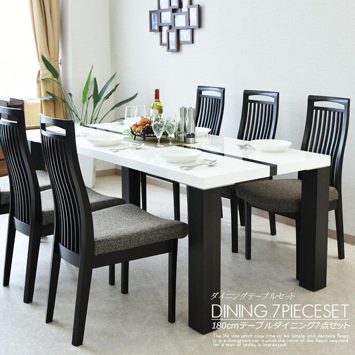 【送料無料】ホワイト 幅180cm ダイニング7点セット ダイニングテーブルセット ダイニングセット ダイニング 食卓テーブル セット ダイニングチェア 食卓セット シンプル 6人掛け 6人用 テーブル いす イス 椅子 6脚 木製 北欧