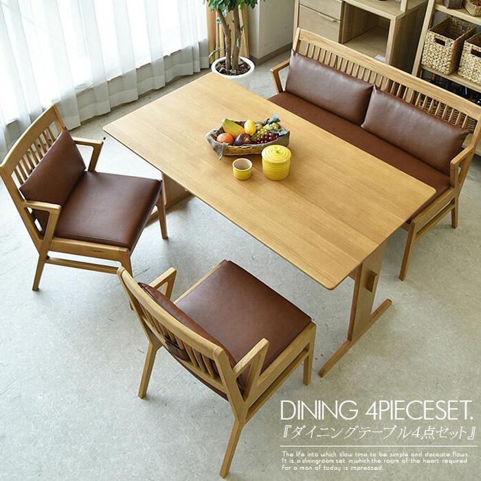 ナチュラル 幅140cm ダイニング4点セット ダイニングテーブルセット ベンチ ダイニングセット ダイニング 食卓テーブル セット ダイニングチェア 食卓セット シンプル 4人掛け 4人用 テーブル いす イス 椅子 木製