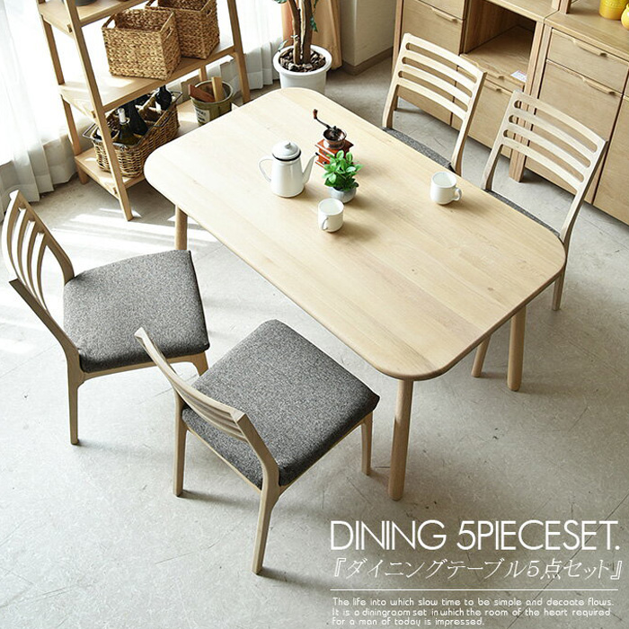 ナチュラル 幅135cm ダイニング5点セット ダイニングテーブルセット ダイニングセット ダイニング 食卓テーブル セット ダイニングチェア 食卓セット シンプル 4人掛け 4人用 テーブル いす イス 椅子 木製