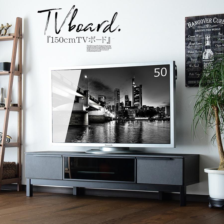 テレビボード 幅150 石目調 セラミック柄 TVボード ロータイプ ローボード リビング リビングボード 大容量 TV台 テレビ台 液晶 プラズマ 薄型TV 木製 完成品