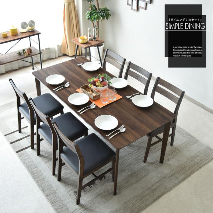 【クーポンSALE開催中】ダイニングテーブル 7点セット 幅170 木製 6人用 6人掛け ダイニング7点セット 木製 北欧 モダン 食卓テーブル セット ブラウン ナチュラル 椅子 テーブル チェアー