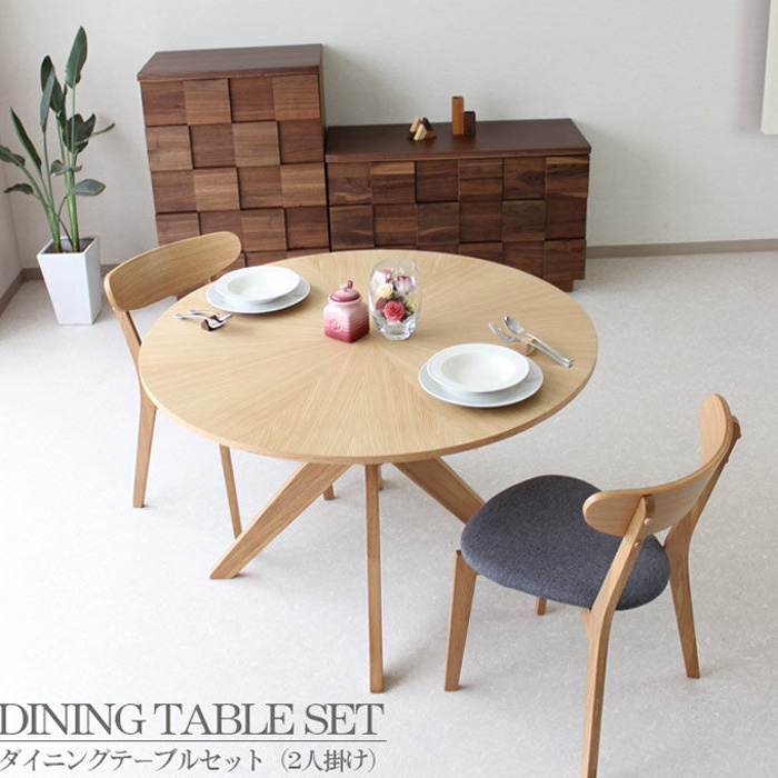 Dining table set width 110 cm 3 point solid Nordic wooden two-seat circle round table dining table 3 point set oak round table dining cheer Chair Chair ... & c-style | Rakuten Global Market: Dining table set width 110 cm 3 ...