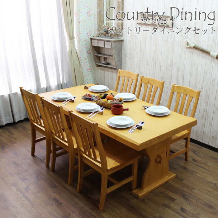 ダイニングテーブルセット 7点セット 幅180cm カントリー 木製 無垢 北欧パイン ダイニング7点セット カントリー家具 食卓 チェア- 椅子 テーブル ダイニングチェア- シンプル 北欧 丈夫な家具
