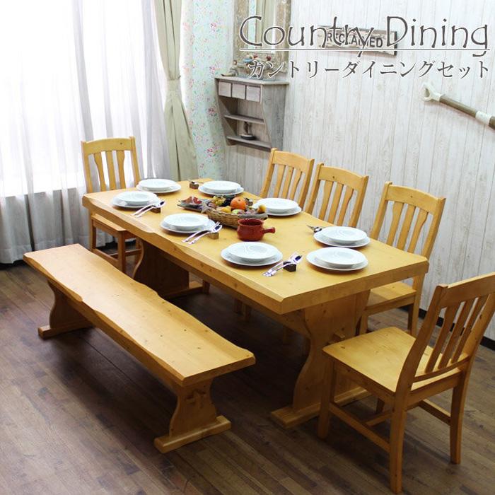 【クーポンSALE開催中】ダイニングテーブル 7点セット 幅180cm カントリー 木製 無垢 北欧パイン 8人掛け ダイニング7点セット カントリー家具 ベンチ 食卓 チェア- 椅子 テーブル ダイニングチェア- シンプル 北欧 丈夫な家具