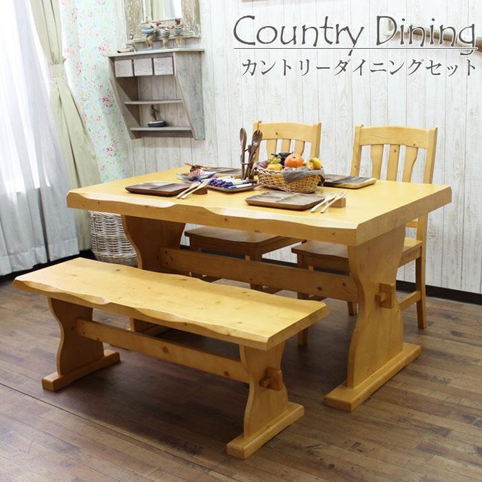【送料無料】ダイニングテーブルセット 4点セット 幅135cm カントリー 木製 無垢 北欧パイン 4人掛け ダイニング4点セット カントリー家具 食卓 チェア- 椅子 テーブル ダイニングチェア- シンプル 北欧 丈夫な家具