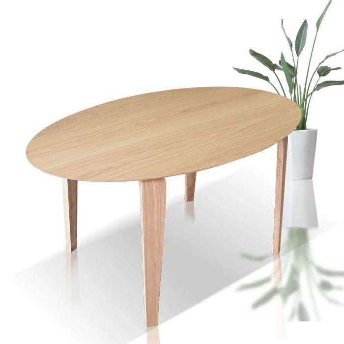 ダイニングテーブル 幅150 木製 ホワイトオーク 楕円テーブル テーブル 食卓 ダイニング